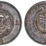 有的银元价值价值上百万,对此你怎么看?