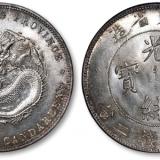 哪些银元最好卖?