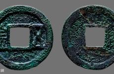 几十年后古钱币市场会怎样?