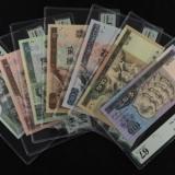 第四套人民币发行的轶事