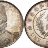 未来最有价值的银元是什么?