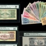 纸币收藏十年价格变化有多大?