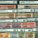 第二套人民币的收藏价值