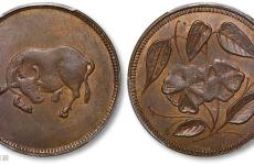 四川铜币值多少钱