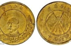 云南省造开国纪念铜币五十文值多少钱