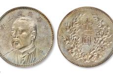袁世凯民国三年七分脸一元银币签字版值多少钱