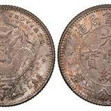 银元收藏十年价格变化有多大?