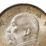 如果你现在有钱会投资到银元收藏上来吗?