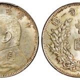 银元收藏市场里投机者多于收藏者