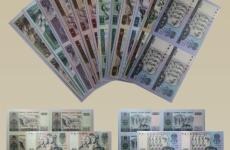 四方联连体钞掀起人民币收藏