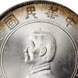 银元收藏有哪些禁忌?