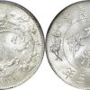 大清银币价格表