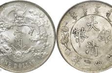 揭秘老银币是如何被炒作的:50万变500万
