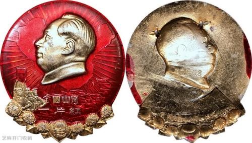 老毛主席像有没有收藏价值?