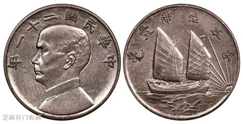哪些老银元是土豪藏家的标配?