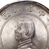 哪些银元值得收藏?