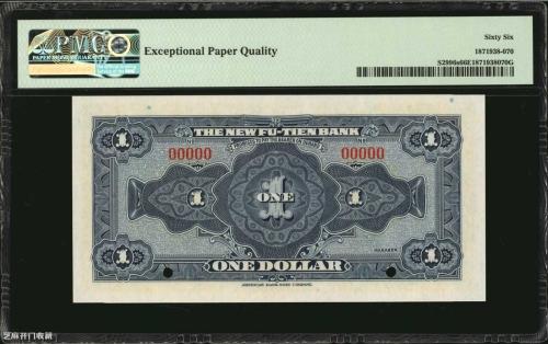 民国老钱币,值钱吗?