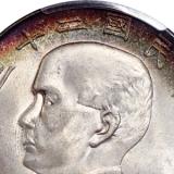 银元收藏要注意什么?