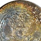 钱币收藏是不是不适合穷人玩?