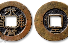 收藏古钱币需要注意什么?