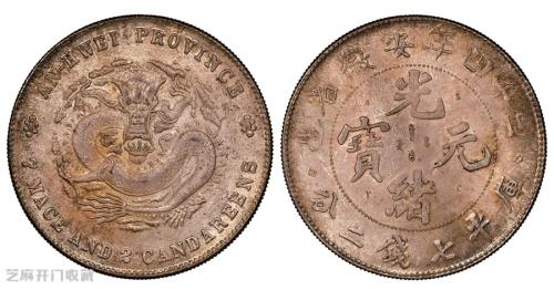 近两年,银元大涨的原因