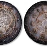 藏了好久的银元,现在价值几何?