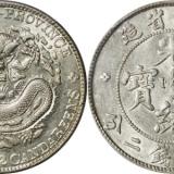 云南老龙银元要崛起了?