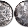 大清银币宣统三年值多少钱