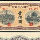 旧版人民币投资火热涨幅高
