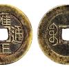 古币还有收藏价值吗
