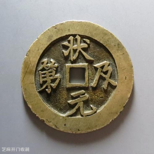 近期古钱币市场火爆,你家有古钱币吗?