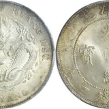 共同富裕对银元收藏有哪些影响?