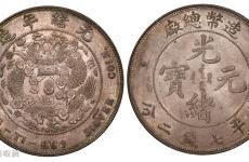 听说最近造币总厂银元价格跌了,是真的吗?