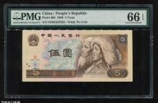 1980年5元纸币值多少钱