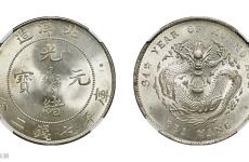 北洋34年银元最新行情解析