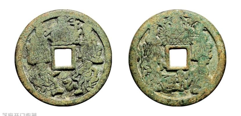 收藏古钱币前景如何?