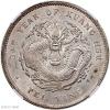 北洋34年银币价格开始下跌了