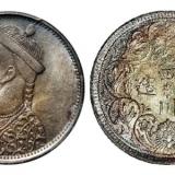 从宜和秋拍看老银元的后市行情