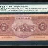 第二版人民币红五元深受大家喜爱的原因