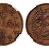铜元价格为何不涨价,银元都涨疯了