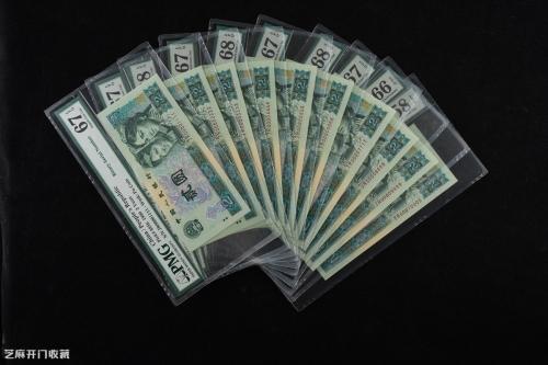 第四套人民币802还有收藏价值吗?