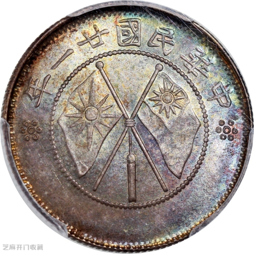 什么银元值钱?