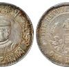 黎元洪开国纪念币价格还挺硬