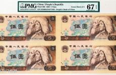 1980年5元纸币的收藏魅力