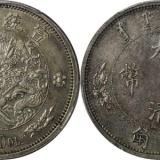 驱动银元价格上涨的重要原因是货币超发