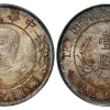 黎元洪开国纪念币,银元收藏市场下一个炒作的对象?