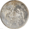 银元收藏越来越火的原因和意义是什么