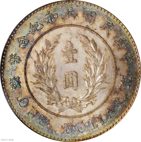 老银币无损清洗方法是什么?