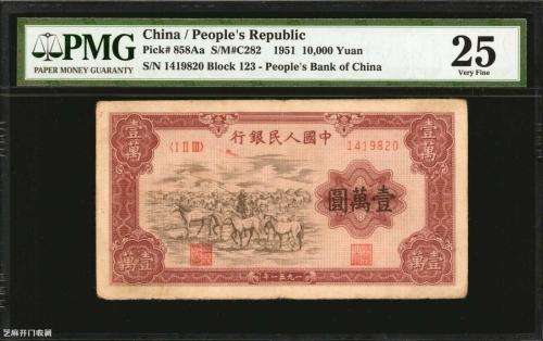 第一套人民币叫价卖到480万
