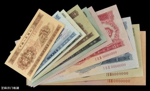人民币收藏:钱生钱的理财之道